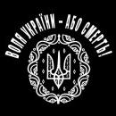MyrnyKiev