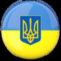 Повний Український переклад Invision Community